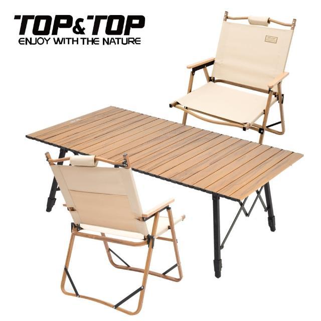 【TOP&TOP】超輕量木紋鋁合金一桌兩椅組合/露營桌/露營椅/摺疊桌/摺疊椅(特大款)