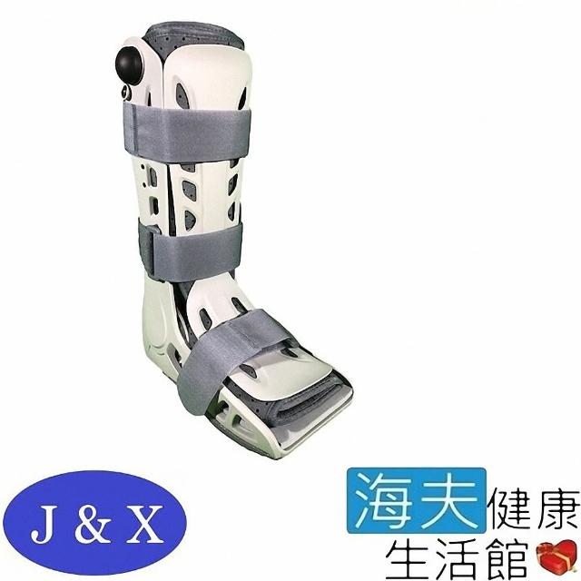 【海夫健康生活館】佳新 肢體裝具 未滅菌 佳新醫療 氣固定踝 長版 M號(JXAS-002)
