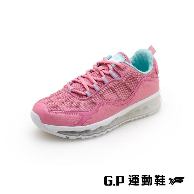 【G.P】全氣墊運動休閒鞋P7633W-粉色(SIZE:36-40 共二色)