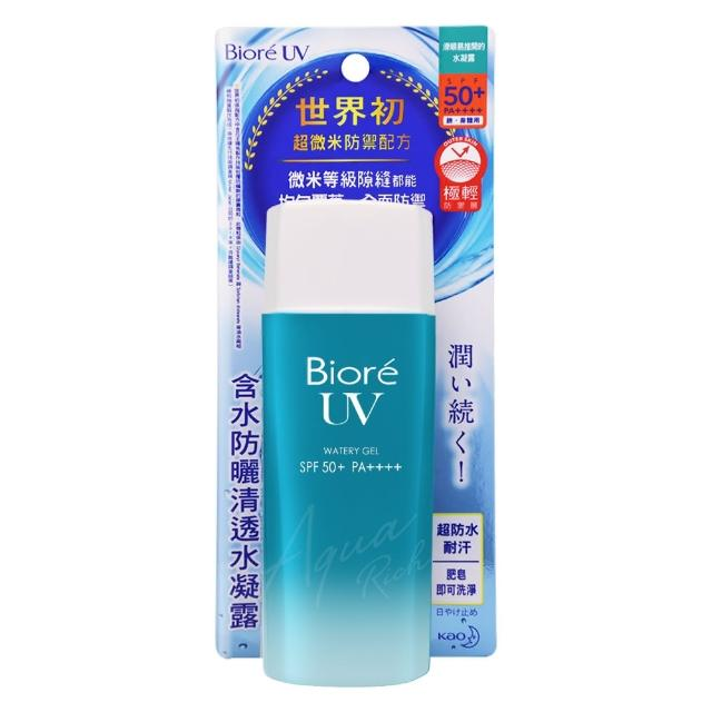 【Biore 蜜妮】含水防曬清透水凝露 90ml SPF50+ PA++++(公司貨)