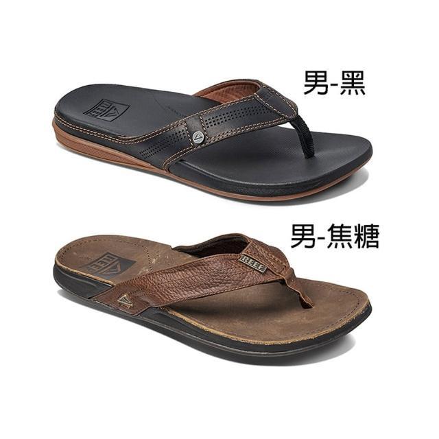 【REEF】拖鞋 夾腳拖 男鞋 多款任選