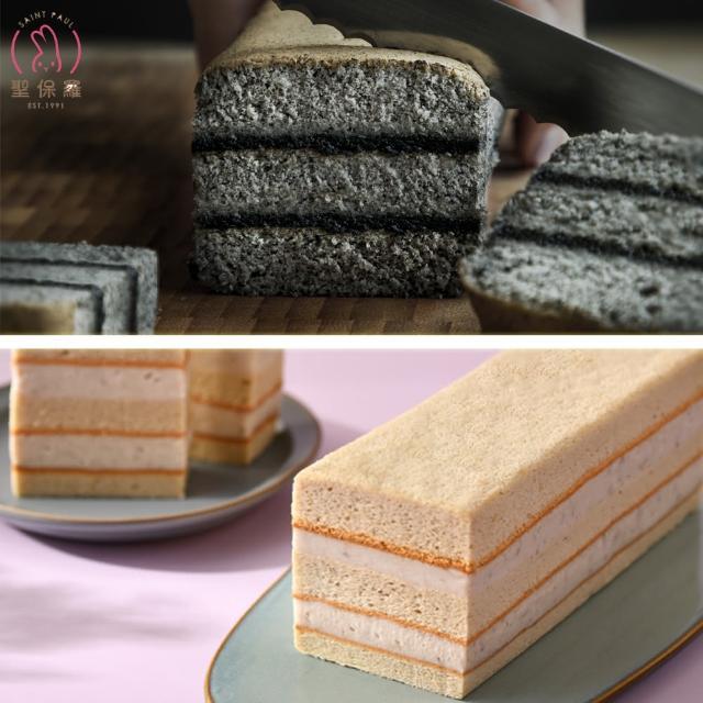 【聖保羅烘焙花園】黑芝麻百頁蛋糕/重芋泥任選兩條 共2條/組(彌月蛋糕 熱銷芋泥蛋糕 養生健康 豆腐蛋糕)