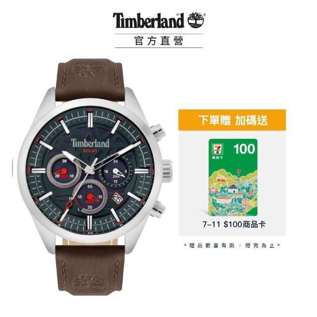【Timberland】男款 THURLOW系列 太陽能美式休閒腕錶 皮帶-灰藍/棕46mm(TBL.15950JYS/03)