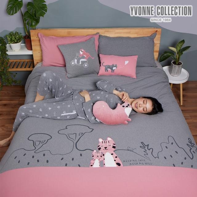 【Yvonne Collection】石虎杉林 雙人被套+枕套三件組(岩石灰/活力粉)