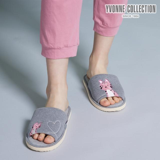 【Yvonne Collection】親子石虎開口拖鞋(岩石灰)