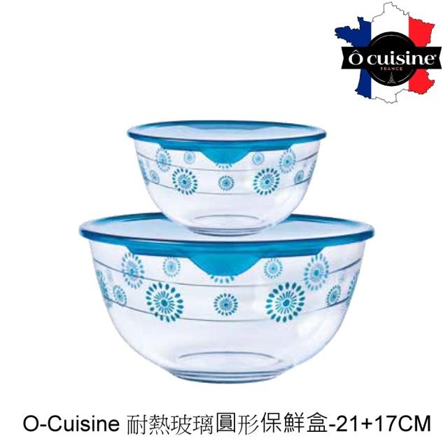 【O cuisine】歐酷新烘焙-百年工藝耐熱玻璃圓型保鮮盒藍蓋2入組(21+17CM)