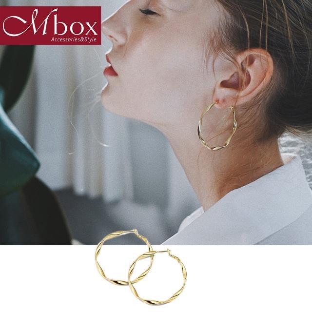 【Mbox】耳環 愛的起點-金色 採用925銀 純銀耳環韓國氣質網紅復古耳圈圓環耳飾(耳環)