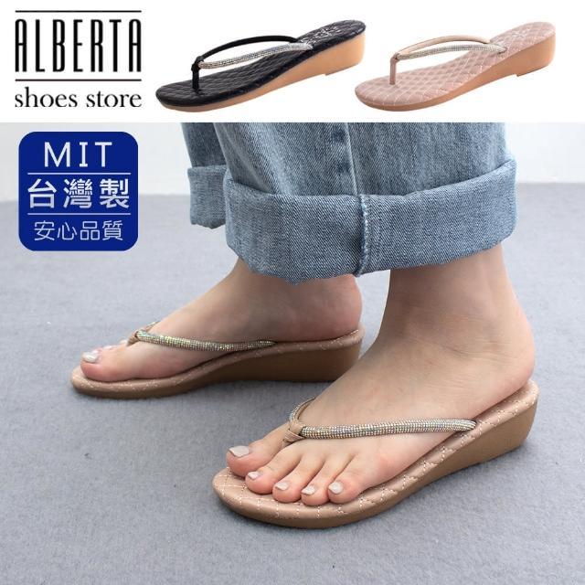 【Alberta】MIT台灣製 前1.5後4cm拖鞋 休閒百搭水鑽 皮革楔型厚底圓頭涼拖鞋 夾腳拖鞋 人字拖鞋