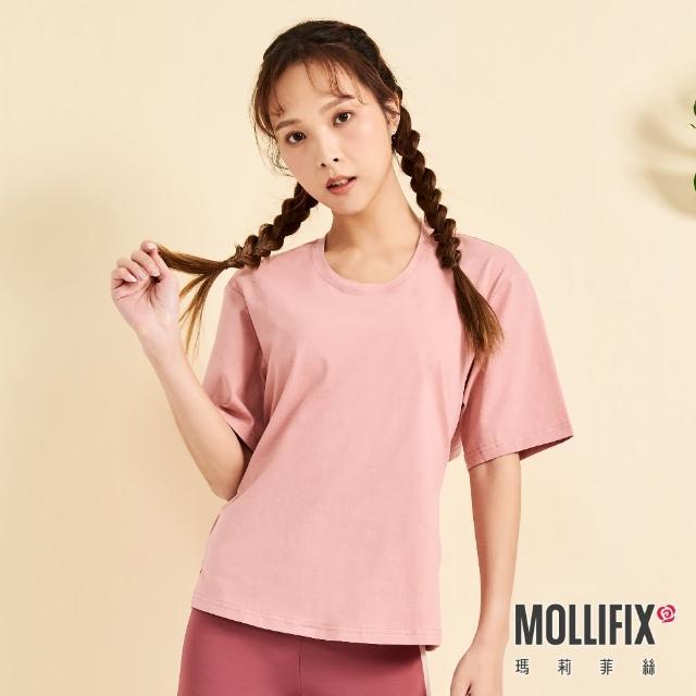 【Mollifix 瑪莉菲絲】後露腰抽繩短袖上衣(粉)
