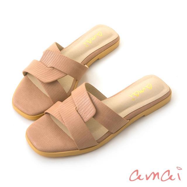 【amai】小時尚壓紋方頭交叉涼拖鞋(粉)