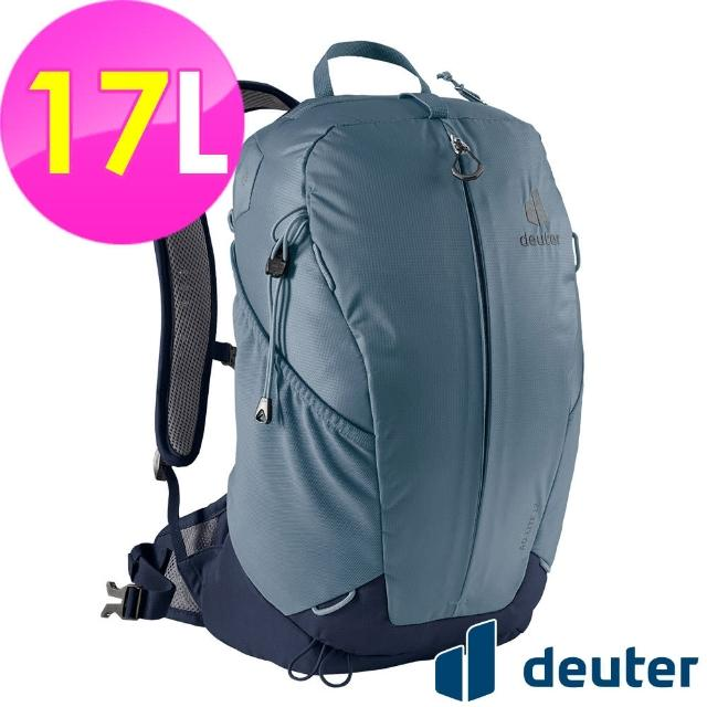 【deuter】AC LITE 17L網架直立式透氣背包(3420121深藍/戶外休閒健行包/攻頂包/登山包)