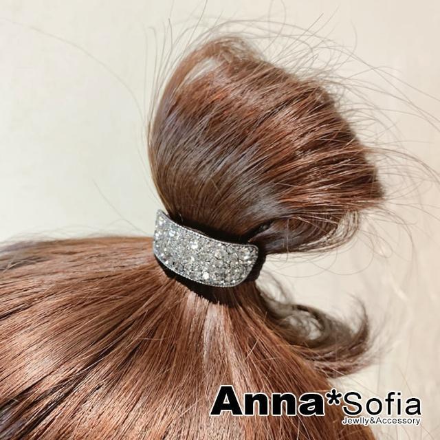 【AnnaSofia】彈性髮束髮圈髮繩-曲面奢點滿鑽(銀底系)