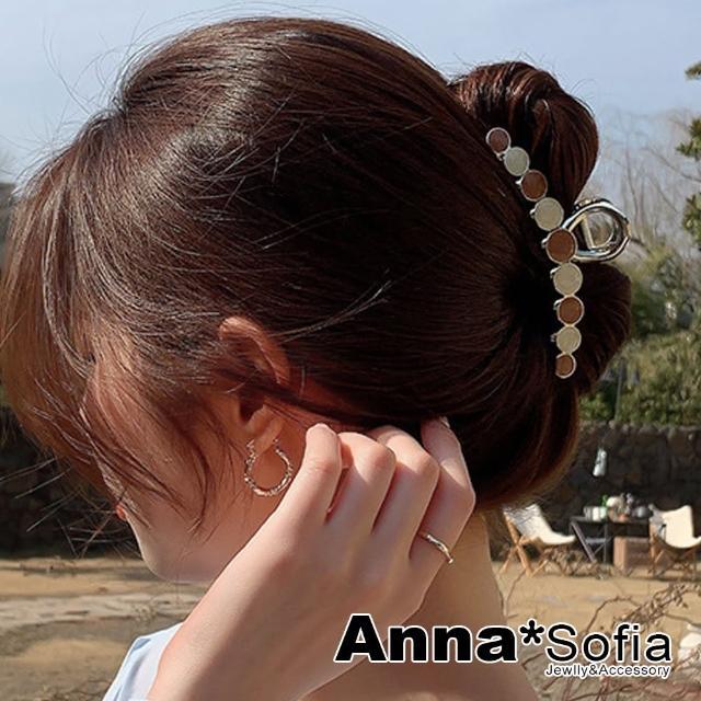 【AnnaSofia】鯊魚夾髮飾髮夾盤髮髮抓-流沙釉彩漸層圓(咖米系)