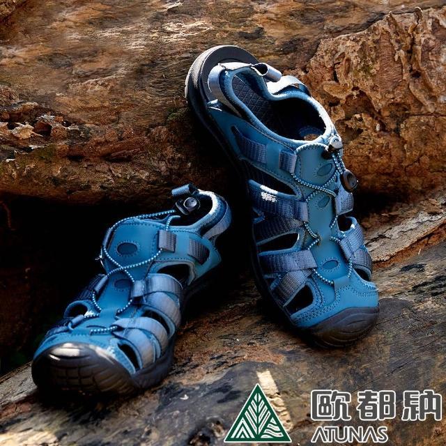 【ATUNAS 歐都納】男款勇闖水陸減震護趾涼鞋(A1GCCC02藍灰/晴雨兩用鞋/抗菌耐磨/休閒旅遊*)