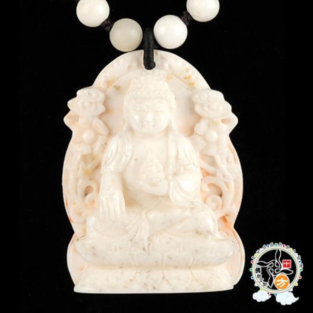 【十方佛教文物】釋迦佛極品龍宮舍利項鍊A(大悲咒加持108遍以上)