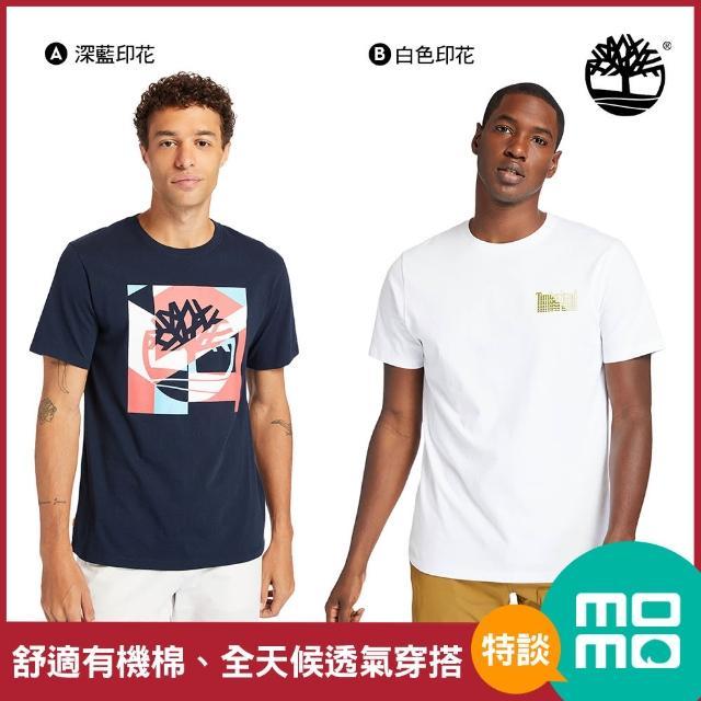 【Timberland】限時特惠-男款街頭時尚短袖T恤(多款任選)