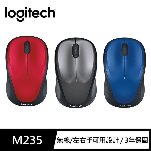 【Logitech 羅技】M235 無線滑鼠