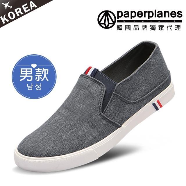 【Paperplanes】韓國空運。男款三色標拼接素面帆布懶人休閒鞋-正常版型(7-191深藍/現+預)