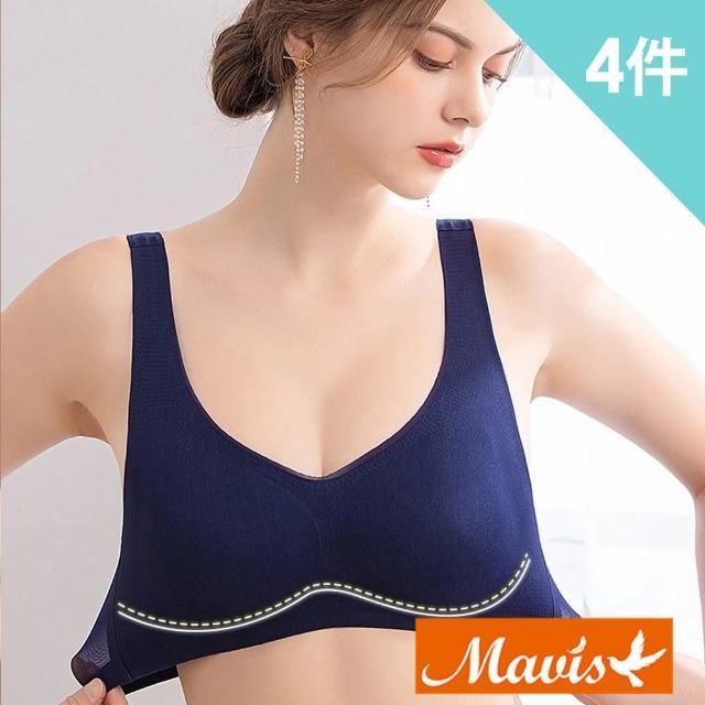 【Mavis 瑪薇絲】極薄冰絲透氣無鋼圈內衣/大尺碼/無痕(4件組)