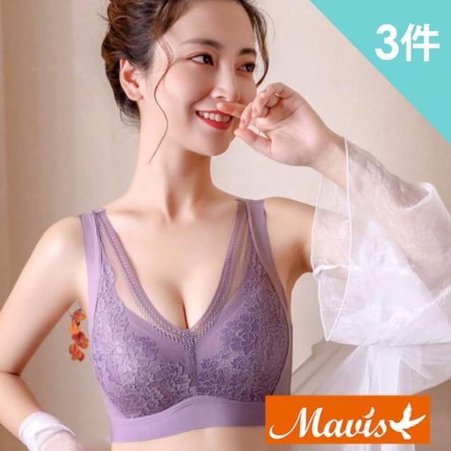 【Mavis 瑪薇絲】緹花蕾絲托胸包覆無鋼圈內衣(3件組)