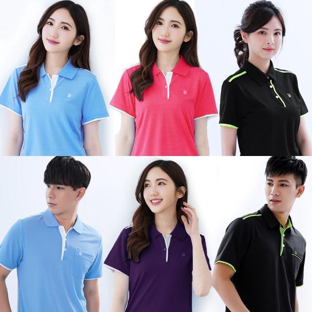 【遊遍天下】台灣製 男款 女款抗UV吸濕排汗機能POLO衫GS1004(M-5L)
