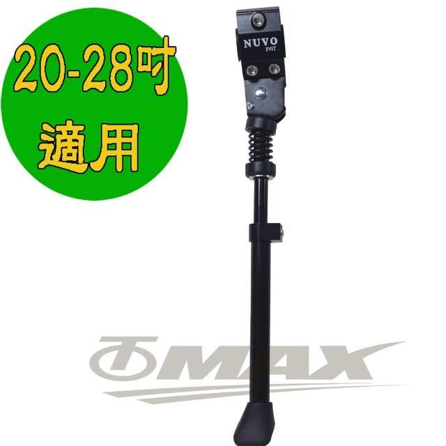 【OMAX】可調式側邊彈性停車柱-1入