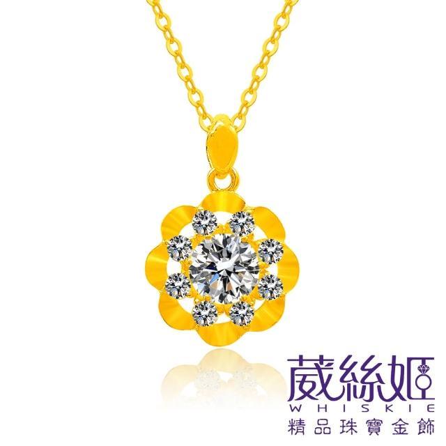 【葳絲姬金飾】9999純黃金項鍊 晶鑽璀璨花-0.89錢±5厘