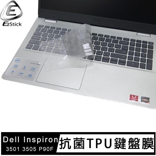 【Ezstick】Dell Inspiron 3501 3505 P90F 奈米銀抗菌TPU 鍵盤保護膜(鍵盤膜)