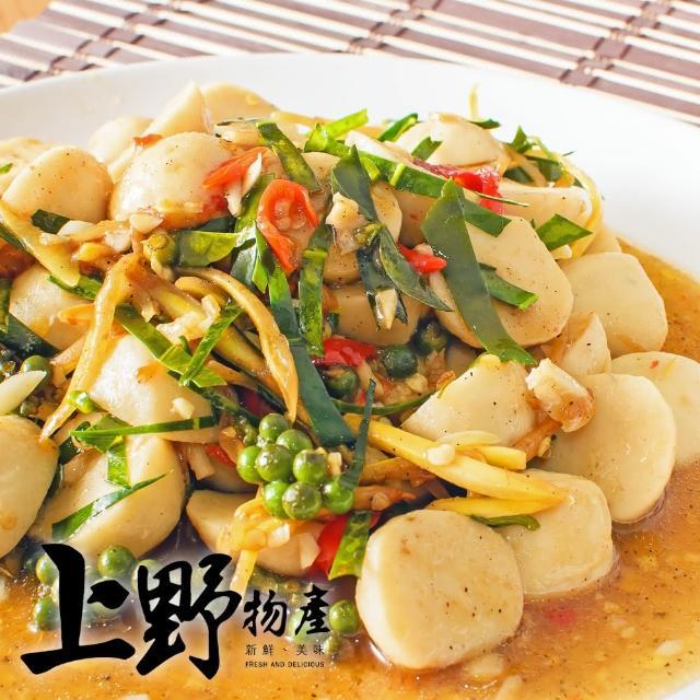 【上野物產】特選珍珠虱目魚丸 x5包(300g±10%/包)