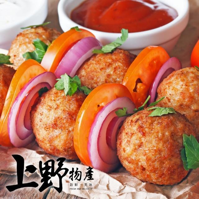 【上野物產】特大傳統包餡貢丸 x10包(250g±10%/約5顆/包)