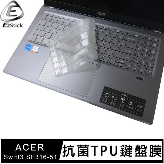 【Ezstick】ACER Switf3 SF316-51 奈米銀抗菌TPU 鍵盤保護膜(鍵盤膜)