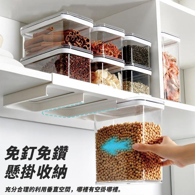 【餐具尚美】櫥櫃懸掛式密封罐1掛3盒(密封罐儲物盒)