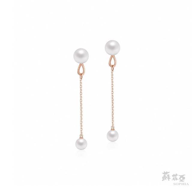 【蘇菲亞珠寶】赫斯提亞 14K玫瑰金 珍珠耳環