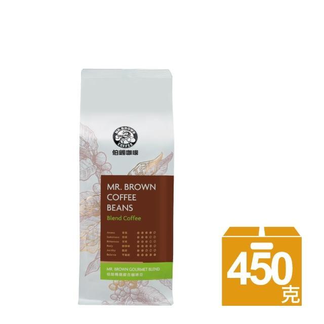 【金車/伯朗】即期品 伯朗精選咖啡豆450克/袋(效期至2021.10)