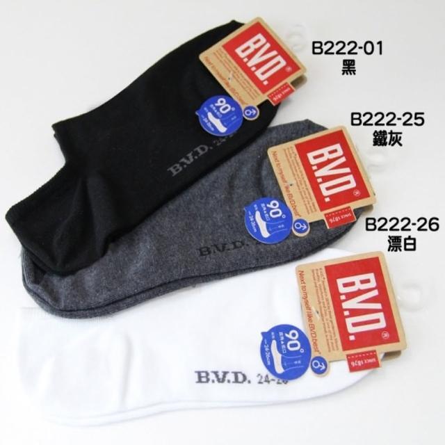【BVD】細針低口直角男襪12雙入(黑、灰、白三色)