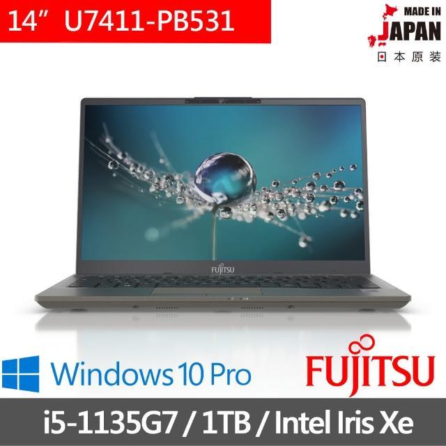 【FUJITSU 富士通】U7411-PB531 14吋商用筆電-黑色(i5-1135G7/16G/1TB SSD/W10Pro)