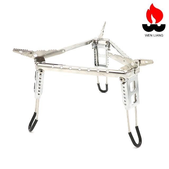 【Wen Liang】三角型爐架 ST-2009B(不鏽鋼爐架 登山爐具 爐具配件)