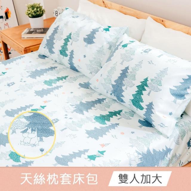 【Like a Cork】嚕嚕米Moomin森林透氣天絲枕套床包組-雙人加大(吸濕排汗 寢具 含床包*1 枕套*2)