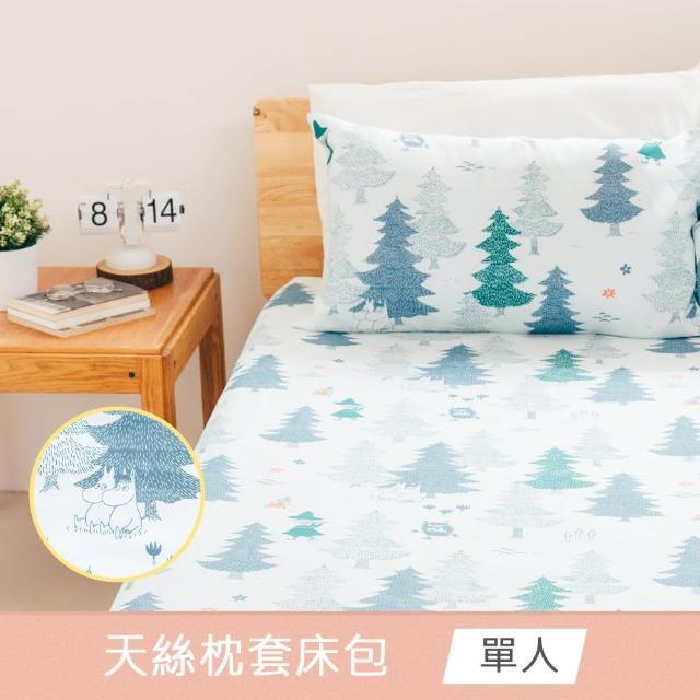 【Like a Cork】嚕嚕米Moomin森林透氣天絲枕套床包組-單人(吸濕排汗 寢具 含床包*1 枕套*1)
