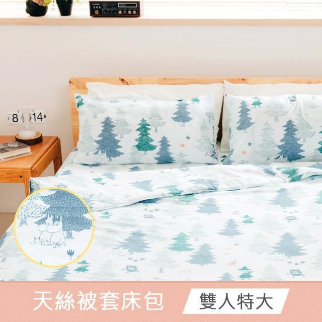 【Like a Cork】嚕嚕米Moomin森林透氣天絲被套床包組-雙人特大(吸濕排汗 寢具 含床包*1 枕套*2 薄被套*1)