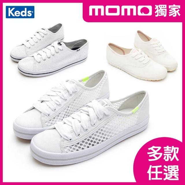 【Keds】KICKSTART 清新風格縷空網布綁帶休閒鞋(十一款任選)