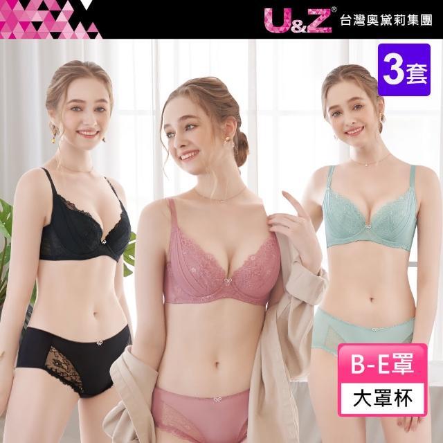 【台灣奧黛莉集團 U&Z】翩翩輕舞 大罩杯B-E罩內衣(3套組)