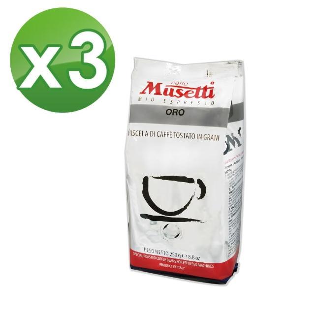 【Musetti】ORO義大利咖啡豆(250gX3包)