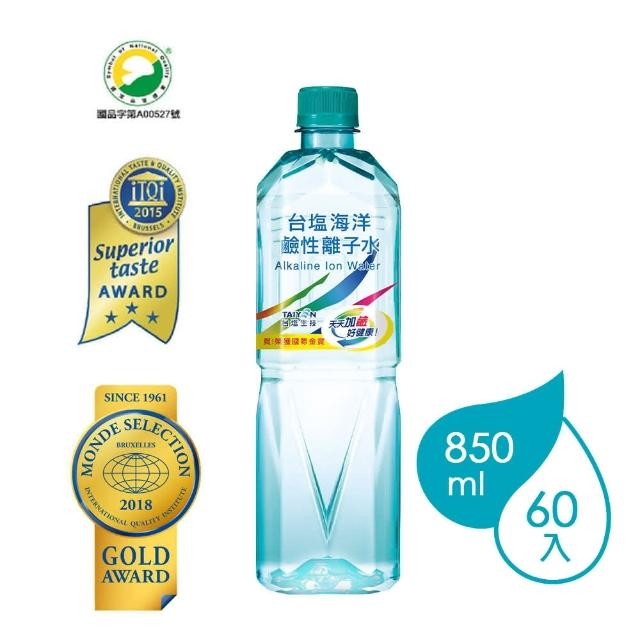 【台鹽】海洋鹼性離子水850mlx20瓶x3箱(共60入)
