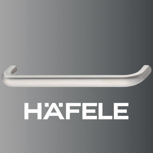 【Hafele 德國海福樂】家具把手弧形 136mm(泰國DIY包裝套組)