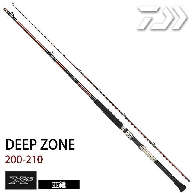 【Daiwa】DEEPZONE 200-210船用釣竿(D32)