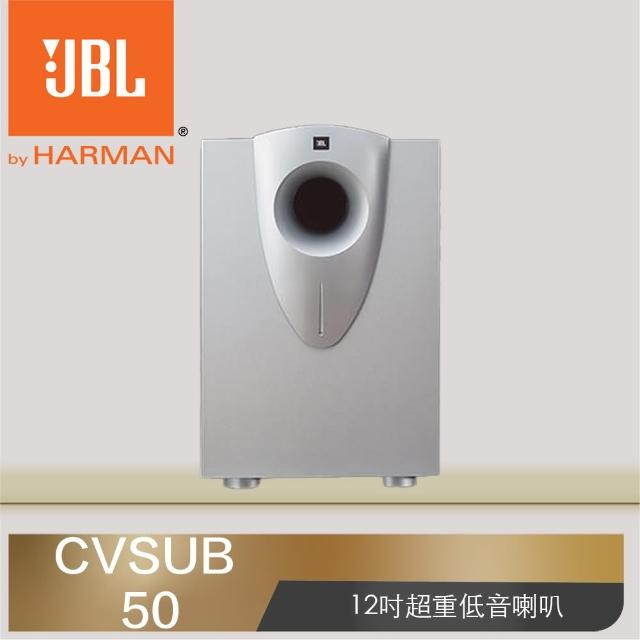 【JBL】家庭劇院 12吋超重低音喇叭(CVSUB 50)