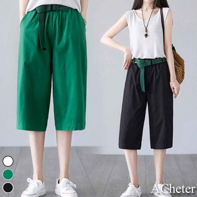 【ACheter】清爽休閒棉麻長腿七分寬褲#109971現貨+預購(3色)