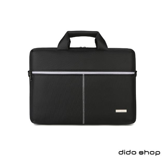 【Didoshop】15.6吋 商務休閒撞色手提斜背筆電包 電腦包(CL313)