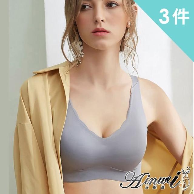 【AINWEI 艾妮薇】一體成型軟彈乳膠冰絲無痕抑菌無鋼圈內衣(超值3件組-隨機)